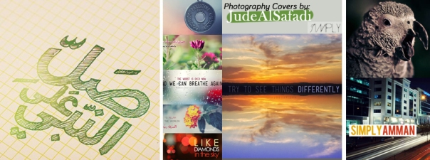 Photography Covers By Jude Al-Safadi #1